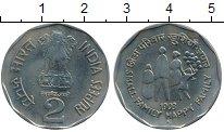 Изображение Монеты Индия 2 рупии 1993 Медно-никель XF Планирование  семьи