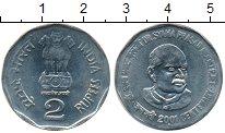 Изображение Мелочь Индия 2 рупии 2001 Медно-никель UNC- Доктор  Сьяма  Праса