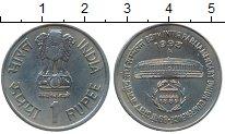 Изображение Монеты Индия 1 рупия 1993 Медно-никель XF