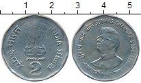 Изображение Монеты Индия 2 рупии 1997 Медно-никель XF