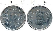 Изображение Монеты Индия 5 рупий 2002 Медно-никель UNC-