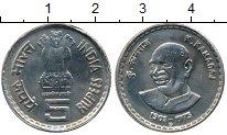 Изображение Монеты Индия 5 рупий 2003 Железо XF Камарай