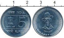 Изображение Монеты Индия 5 рупий 2007 Железо UNC- 100 лет с рождения Б
