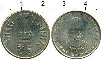 Изображение Монеты Индия 5 рупий 2014 Латунь UNC- 125 - летие Майлана