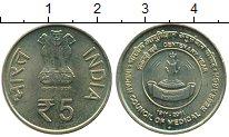 Изображение Монеты Индия 5 рупий 2011 Латунь UNC- Индийский Совет по М