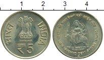 Изображение Монеты Индия 5 рупий 2012 Латунь UNC- Вайшно Деви Мандир