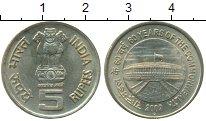 Изображение Монеты Индия 5 рупий 2009 Латунь UNC- 60 лет Содружеству