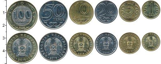 Изображение Наборы монет СНГ Казахстан Набор 2019 года 2019  UNC