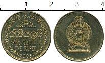 Изображение Монеты Шри-Ланка 1 рупия 2005 Латунь UNC-