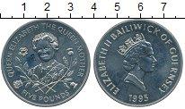 Изображение Монеты Гернси 5 фунтов 1995 Медно-никель UNC 95 лет королеве-мате