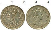 Изображение Монеты Гонконг 10 центов 1964 Латунь XF Елизавета II