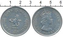 Изображение Монеты Гонконг 1 доллар 1960 Медно-никель XF
