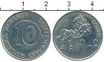 Изображение Мелочь Словения 10 толаров 2002 Медно-никель UNC-
