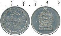Изображение Монеты Шри-Ланка 1 рупия 1982 Медно-никель XF-