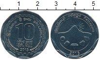 Изображение Монеты Шри-Ланка 10 рупий 2013 Медно-никель UNC Провинции  Шри  Ланк