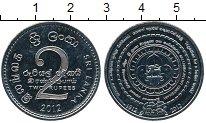 Изображение Монеты Шри-Ланка 2 рупии 2012 Медно-никель UNC