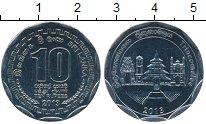 Изображение Монеты Шри-Ланка 10 рупий 2013 Медно-никель UNC