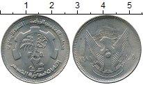 Изображение Монеты Судан 20 кирш 1985 Медно-никель XF ФАО