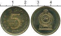 Изображение Монеты Шри-Ланка 5 рупий 2005 Латунь XF