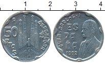 Изображение Монеты Испания 50 песет 1992 Медно-никель UNC-