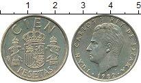 Изображение Монеты Испания 100 песет 1982 Латунь UNC- Хуан Карлос I
