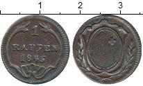 Изображение Монеты Швиц 1 рапп 1845 Медь VF