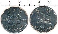 Изображение Монеты Гонконг 2 доллара 1997 Медно-никель UNC-