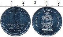Изображение Монеты Шри-Ланка 10 рупий 2017 Медно-никель UNC-