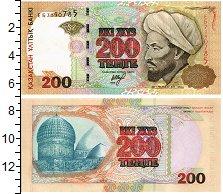 Изображение Банкноты Казахстан 200 тенге 1999  UNC Аль-Фараби (Выпуск 2