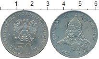 Изображение Монеты Польша 50 злотых 1982 Медно-никель XF Болеслав III  Кривоу