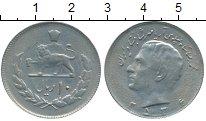 Изображение Монеты Иран 10 риалов 1977 Медно-никель XF Мохаммед Реза Пехлев