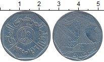 Изображение Монеты Йемен 10 риалов 1995 Медно-никель VF