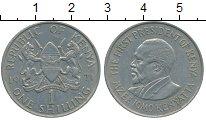 Изображение Монеты Кения 1 шиллинг 1971 Медно-никель VF Мзее Йомо Кеньятта
