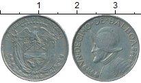 Изображение Монеты Панама 1/10 бальбоа 1966 Медно-никель VF Бальбоа