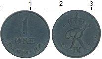 Изображение Монеты Дания 1 эре 1956 Цинк XF Фредерик IX