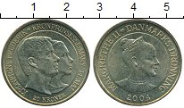 Изображение Монеты Дания 20 крон 2004 Латунь UNC- Свадьба Кронпринца Ф