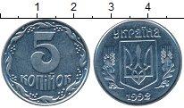 Изображение Монеты Украина 5 копеек 1992 Медно-никель UNC-