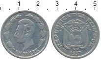 Изображение Монеты Эквадор 1 сукре 1937 Медно-никель XF