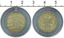 Изображение Монеты Украина 5 гривен 2008 Биметалл UNC- 140 лет Всеукраинско