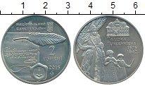 Изображение Монеты Украина 2 гривны 2015 Медно-никель UNC- Галшка Гулевичевна