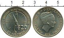Изображение Монеты Дания 20 крон 2013 Латунь UNC- Маргрете II.  Г. Ц.