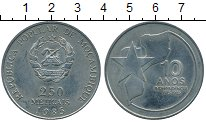 Изображение Мелочь Мозамбик 250 метикаль 1985 Медно-никель UNC-