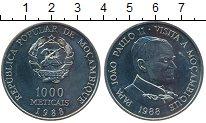 Изображение Мелочь Мозамбик 1000 метикаль 1988 Медно-никель UNC Иоанн Павел II