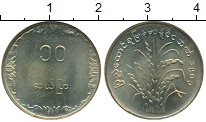 Изображение Монеты Мьянма Бирма 10 пайс 1983 Латунь XF