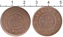 Изображение Монеты Непал 2 пайса 1939 Бронза XF