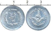 Изображение Монеты Непал 5 пайс 1990 Алюминий XF