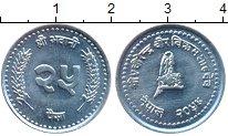 Изображение Монеты Непал 25 пайс 1988 Алюминий XF