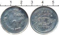 Изображение Монеты Непал 2 рупии 1981 Медно-никель XF ФАО.  Всемирный  Ден