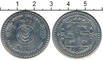 Изображение Монеты Непал 10 рупий 1995 Медно-никель UNC- 50 лет ФАО