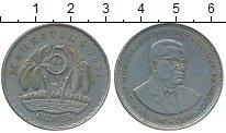 Изображение Монеты Маврикий 5 рупий 1991 Медно-никель XF